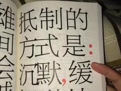关于爱情的英文说说唯美 英文带翻译的爱情说说