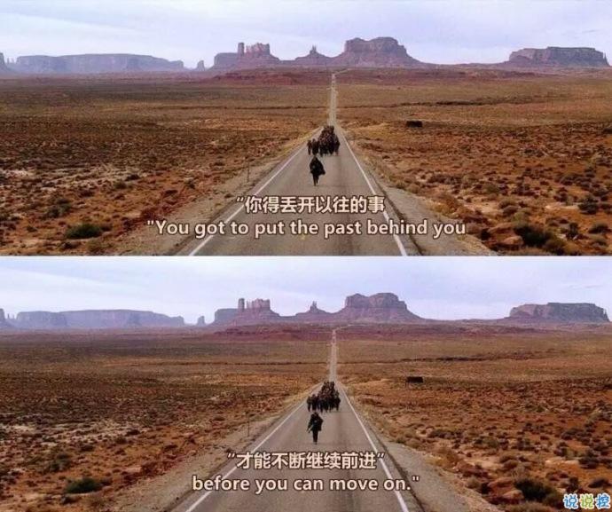 继续_11,你得丢开以往的事,才能不断继续向前.