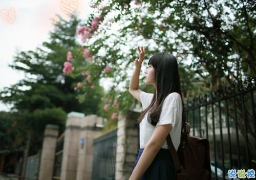 适合一个人孤独时的心情的说说 百年一参悟百年一孤独