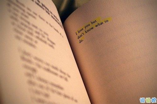 有點傷感的愛情說說帶圖片 失去一個人后是什幺感覺