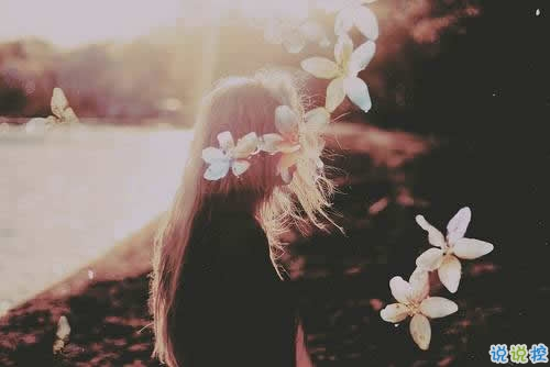 关于爱情恋爱的甜蜜温暖小情话 爱你的人东西南北都顺路