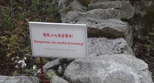 超搞笑的英语翻译/中式翻译说说带图片