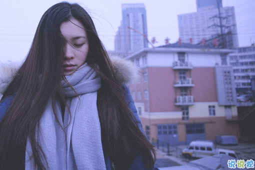 心里很难受的伤感爱情句子 和爱人渐行渐远的心酸句子