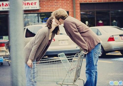 写给对象的七夕甜蜜小情话爱情说说 很甜蜜的七夕情人节情话说说