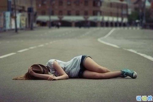 突然感到傷感忍不住哭泣的心情說說 難過到心碎的沮喪說說