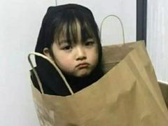 2018七夕要礼物的说说心情 七夕情人节朋友圈想要礼物的说说