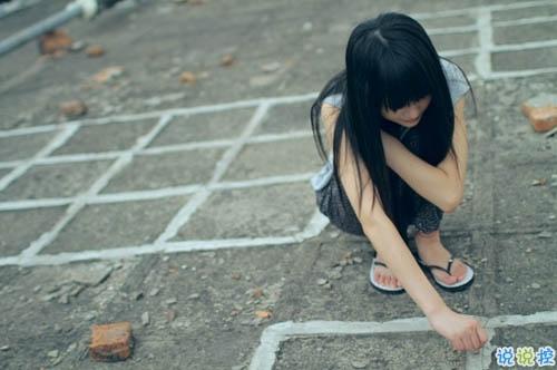qq空間傷感愛情說說大全 關于愛情表達失落憂傷的說說