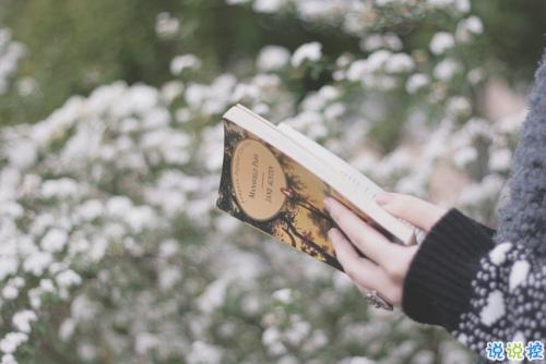关于爱情很心酸的伤感说说 文艺范伤感爱情说说文字控喜欢的
