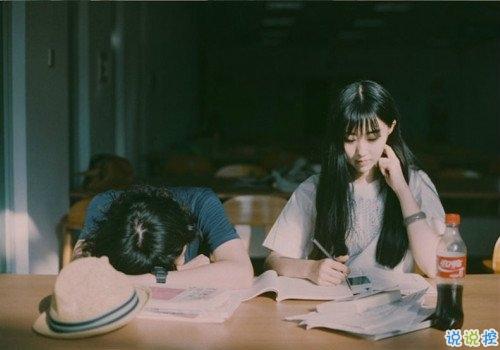 適合一個人感到孤獨寂寞的心情說說 心情低落發朋友圈的說說