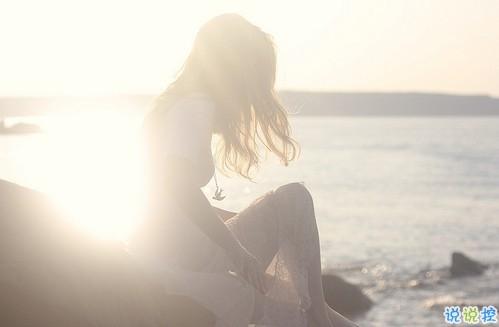 走过孤独走过悲伤的心情说说 偶尔还是会有些心酸的心情说说