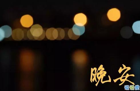 朋友圈暖心的小年祝福语图片