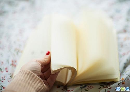 安意如唯美经典语录大全 很经典的安意如写的句子有诗意唯美