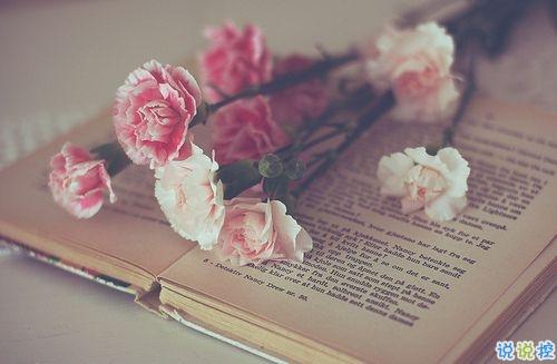 深夜伤心说说心情短语带图片 伤心说说短句子心情不好