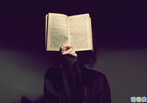 关于生活和人生的犀利内涵个性说说 言辞很犀利但很有道理的个性说说