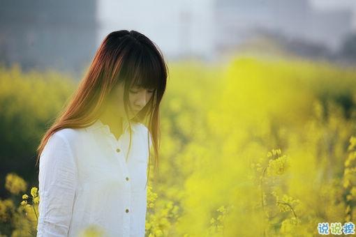 青春疼痛个性说说大全 青春中的那些让人忍不住流泪的个性说说
