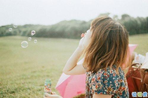 美到心碎的唯美爱情说说带图片 读起来让你心碎的唯美说说