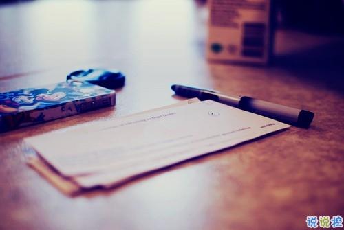 写给失恋分手后的伤感说说带图片 很难过的一个人感到孤独寂寞的说说