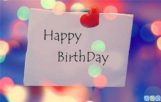 朋友圈生日快乐祝自己的话配图说说 低调的祝自己生日