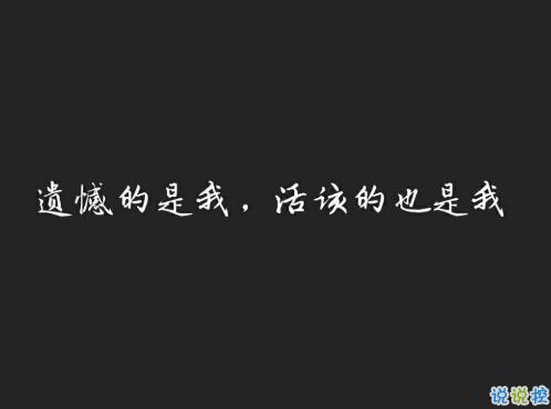 瀟灑帥氣的男生超拽說說 一個人看透全世界的霸氣說說 作者: 來源:
