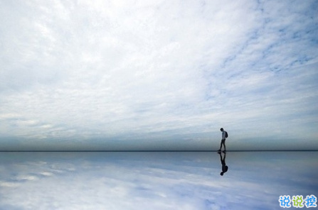 对生活对人生有感悟很现实的说说大全(图文)15