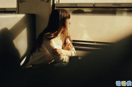 女生失望透顶时发的说说大全 对一个人彻底失望心情说说