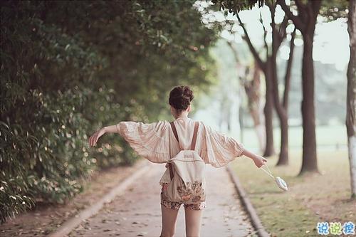 适合女生发的爱情唯美宣言 真实感受到幸福的说说心情短语