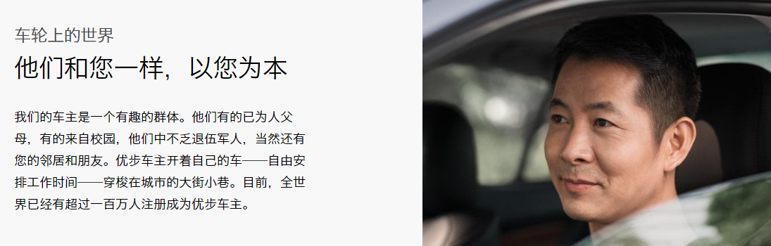 苍井优在观线全集_uber国际版官方下载-Uber优步下载 v5.2.39_闪电下载站