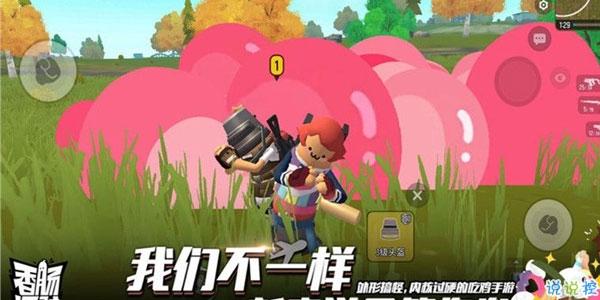 香肠派对2游戏有着非常精美的卡通风格画面,还有超先进3d技术打造的