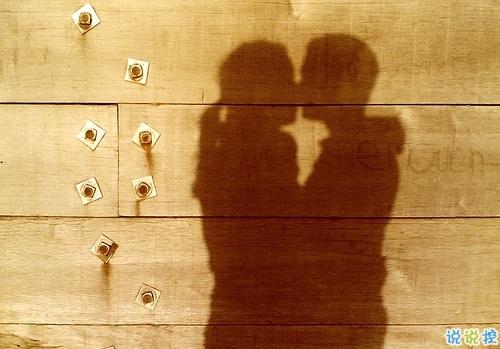 期待愛情但又怕受傷的經典說說 27條關于愛情是失落沮喪的說說