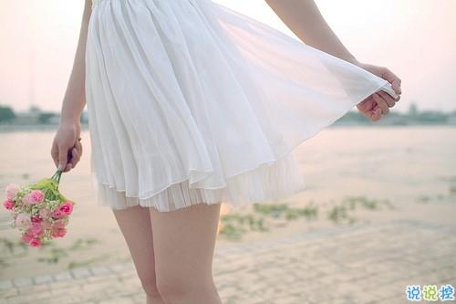 一句话经典爱情说说带图片 长大后我们都得学会的爱情哲理7