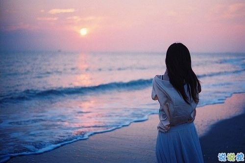 越简单越幸福经典说说大全 感情幸福说说经典语句