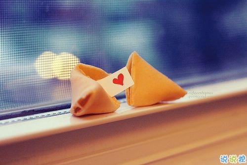 对感情很专一的说说经典暖心 一直执着一个人的说说
