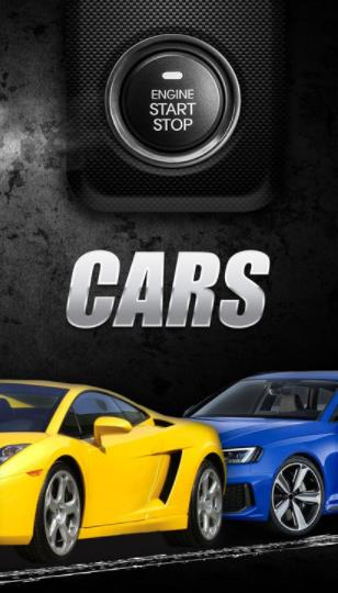 抖音模拟汽车引擎声音