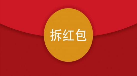 头条资讯_在头条红包app中拥有海量的实时资讯,让你足不出户即可知晓天下事情