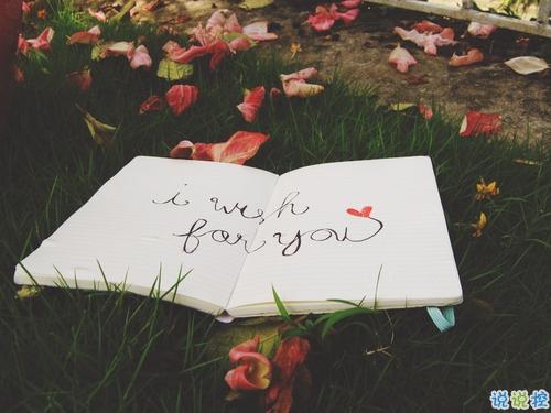 校园青春爱情说说大全简单好听 00后情感说说心情短语