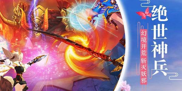0  《仙界幻世传》是一款3d大型东方玄幻仙侠题材类手游.