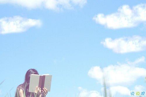 阳光经典励志说说致自己带图片 写给自己的霸气一段话