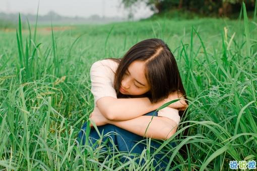 简单美好的爱情说说很感人 幸福美满的爱情说说大全