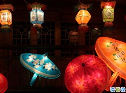 2019元宵节祝福语大全简短带图片 祝大家正月十五元宵节快乐