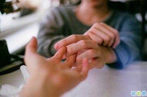 心里面很委屈难受的说说 让人感到伤心难过的qq说说2