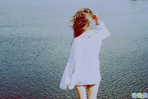 心情很压抑快要崩溃的说说 心里有块石头的说说