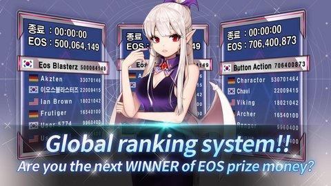 EOS Blasterz截图4