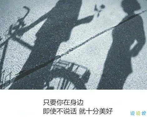 2019qq爱情伤感说说配图带字 女生清新忧伤说说带图片