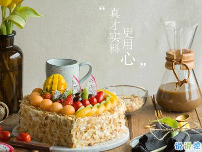 2019最新祝自己生日快乐说说配图 发朋友圈的生日说说