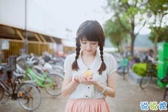 最新恋爱中的幸福说说 一句话表示自己过得很幸福