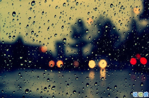 2019下雨天伤感心情说说带图片 忍不住伤心流泪的说说图片