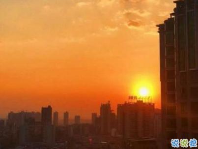 微信早安问候语简短带图片 2019早安暖心话十字以内7
