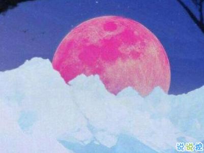 微信早安问候语简短带图片 2019早安暖心话十字以内13