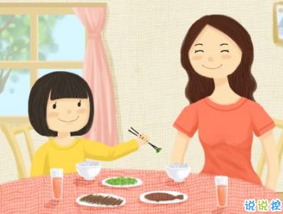 2019母亲节感恩祝福语带图片 母亲节的暖心话逗妈妈开心8