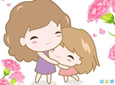 2019母亲节感恩祝福语带图片 母亲节的暖心话逗妈妈开心1